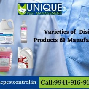Disinfectant Products are virex ii 256, Viroff 553, Sacs 125, Care & Clean, Gramicid images